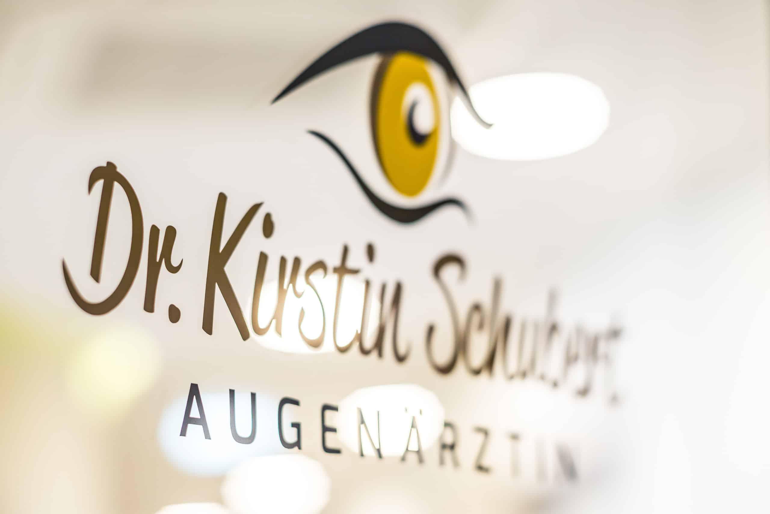 Eingangstür unserer Augenarztpraxis in Ettlingen